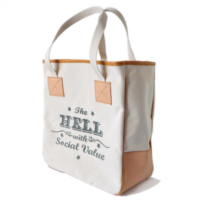The Hell With Bag